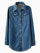 http://www.choies.com/product/longline-oversize-denim-shirt